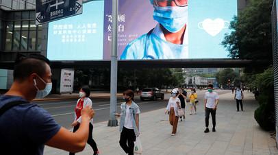 В Китае за сутки выявили 23 носителя коронавируса
