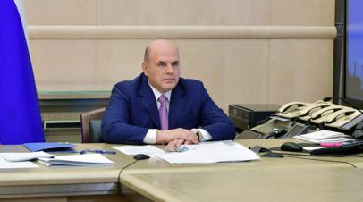 Правительство России одобрило открытие границы с Абхазией