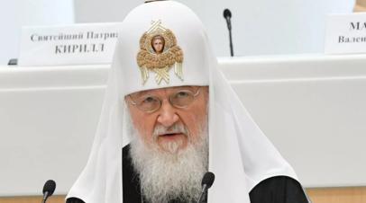Патриарх Кирилл опроверг сообщения о своём богатстве