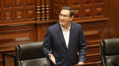 Конгресс Перу не поддержал импичмент президента