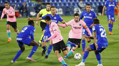 «Барселона» проиграла «Хетафе» в Примере