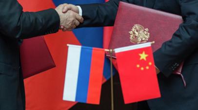 В России не ожидают полного перехода на нацвалюты в расчётах с КНР