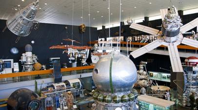 Туристический сервис Russpass представил новые маршруты ко Дню космонавтики