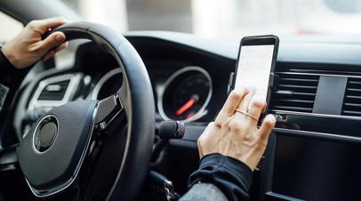 В России предложили увеличить штраф за пользование телефоном за рулём