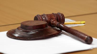 На Сахалине убийцу восьмилетней девочки приговорили к пожизненному сроку