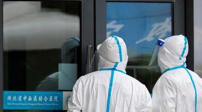 В Ухане прокомментировали возможность утечки COVID-19 из лаборатории