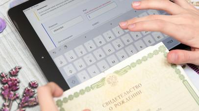 Поддержка родителям: правительство дополнительно направит 1,5 млрд рублей на выплаты многодетным семьям