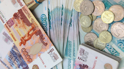 Аналитик спрогнозировал поведение рубля после заседания ЦБ