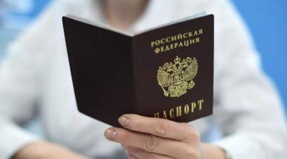 В России с июля 2022 года сократят сроки оформления паспортов