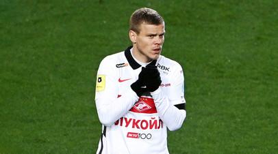 Массажист Кокорина рассказал о состоянии футболиста