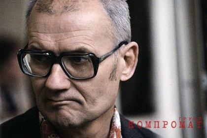 Главный советский маньяк Чикатило оказался внештатным сотрудником милиции