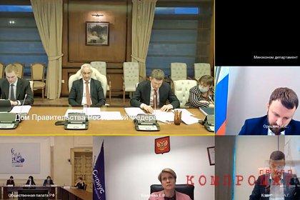 В Общественной палате высказались о национальных целях развития до 2030 года