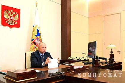 Путин изменил состав Совета по правам человека
