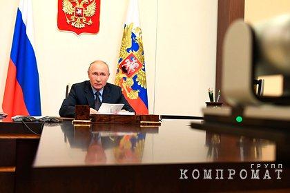 Путин призвал выпускать больше вакцин в гражданский оборот