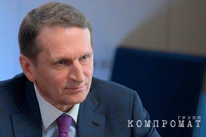 Глава СВР обвинил США в попытках сорвать договоренности по Карабаху
