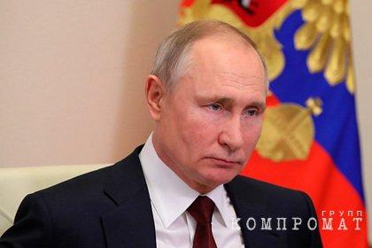 В Кремле раскрыли детали разговора Путина с Болсонару