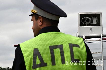 В России у бывшего сотрудника ГИБДД нашли имущество на 44 миллиона рублей