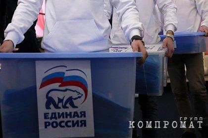 «Единая Россия» подготовила волонтеров к выборам