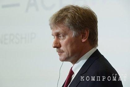 Кремль вновь прокомментировал передвижение российских войск