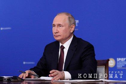 Путин заявил о важности сентябрьских выборов