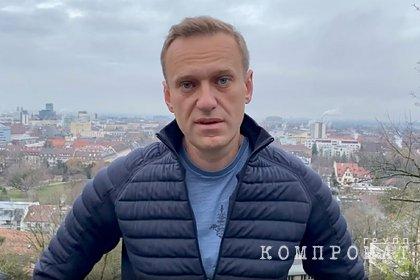 ФСИН пообещала «предпринять все действия» для задержания Навального