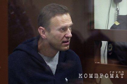 Суд по Навальному перенесли на 16 февраля