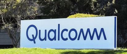 Qualcomm купила стартап, который грозился уничтожить Intel и AMD