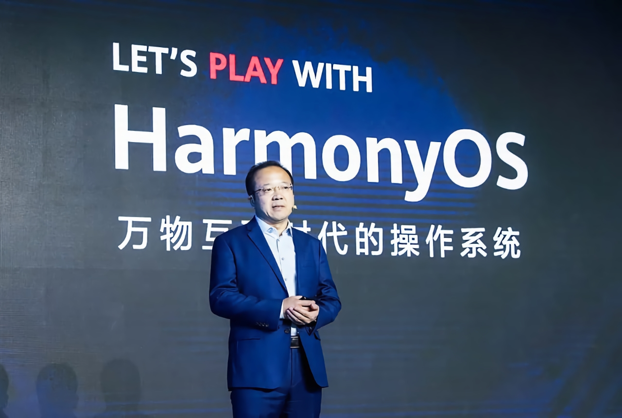 Смартфоны Huawei получат фирменную систему HarmonyOS уже в июне