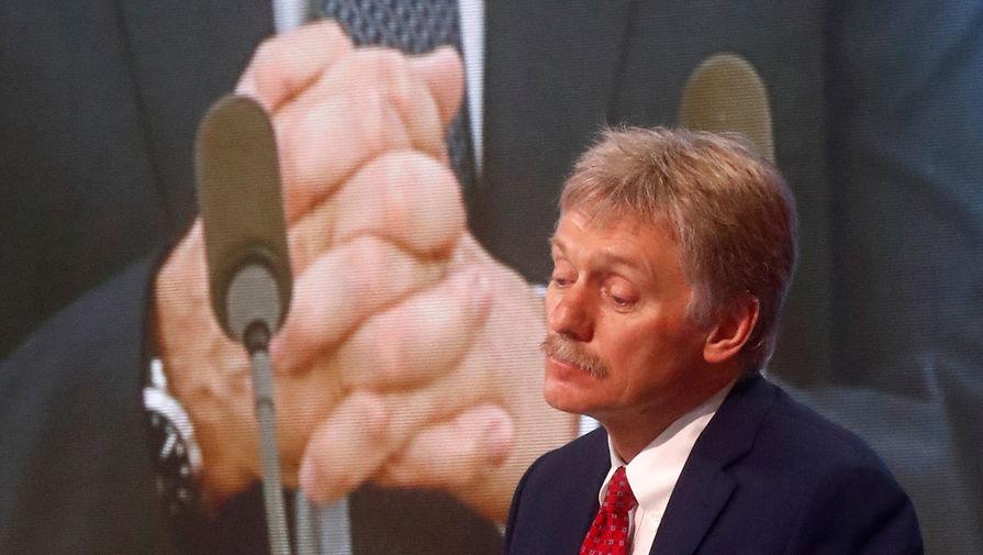 Песков сожалеет о запрете Zoom для госкомпаний России