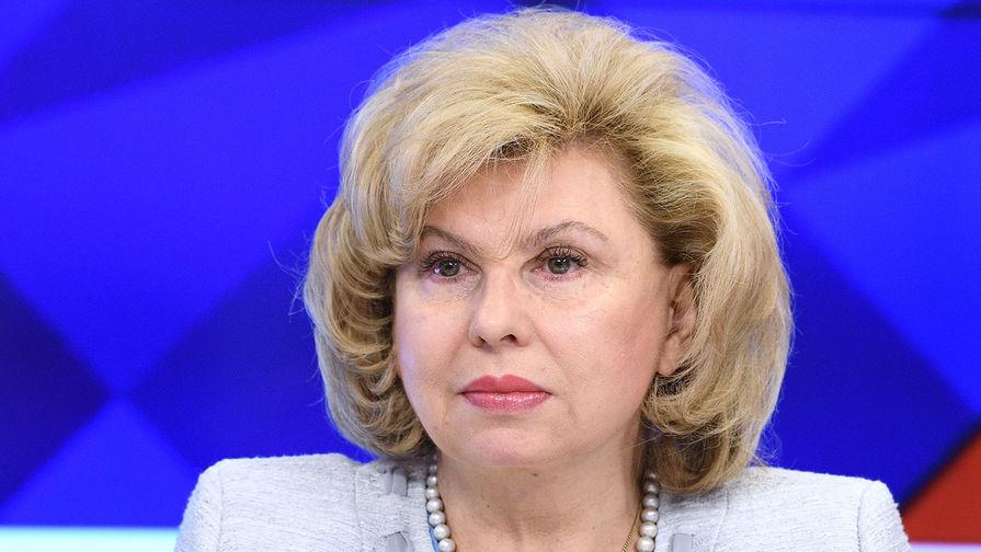 Москалькова призвала ООН и СЕ отреагировать на законопроект о 'коренных народах' Украины