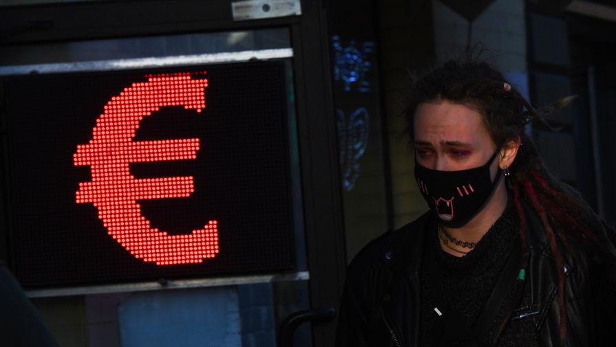 Евро опустился до 89 рублей впервые с 17 декабря