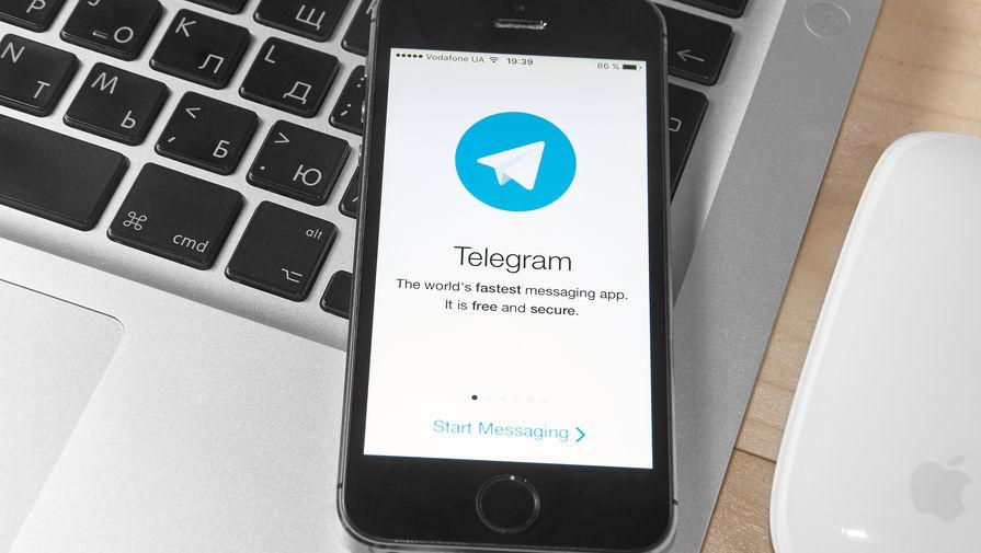 В Минкомсвязи готовы поддержать открытие офиса Telegram в России