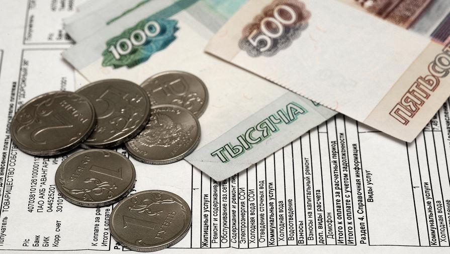 Коллекторам хотят разрешить взыскивать долги за ЖКХ с физлиц