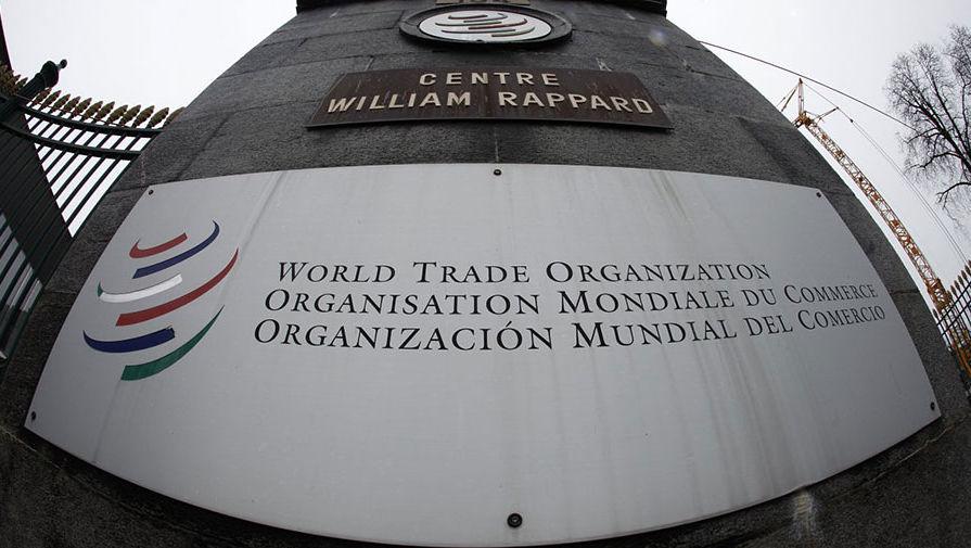 ВТО признала незаконным повышение США пошлин на китайские товары