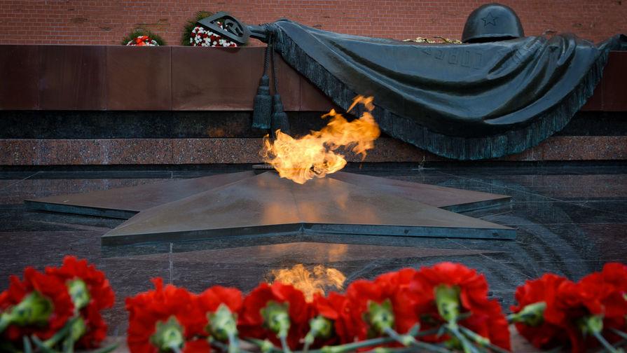 Матвиенко и Володин возложили цветы к Могиле Неизвестного Солдата