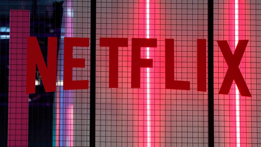 'Союзмультфильм' и Netflix ведут переговоры о сотрудничестве