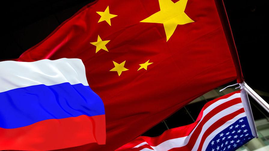 Пентагон назвал Россию и Китай главными стратегическими соперниками