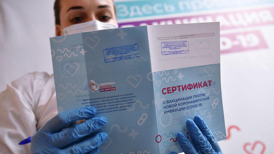 Собянина попросили не применять санкции к НКО из-за проблем с вакцинацией