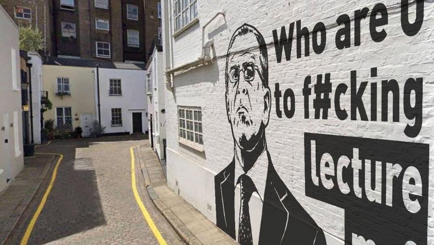 Захарова прокомментировала граффити с Лавровым в Лондоне