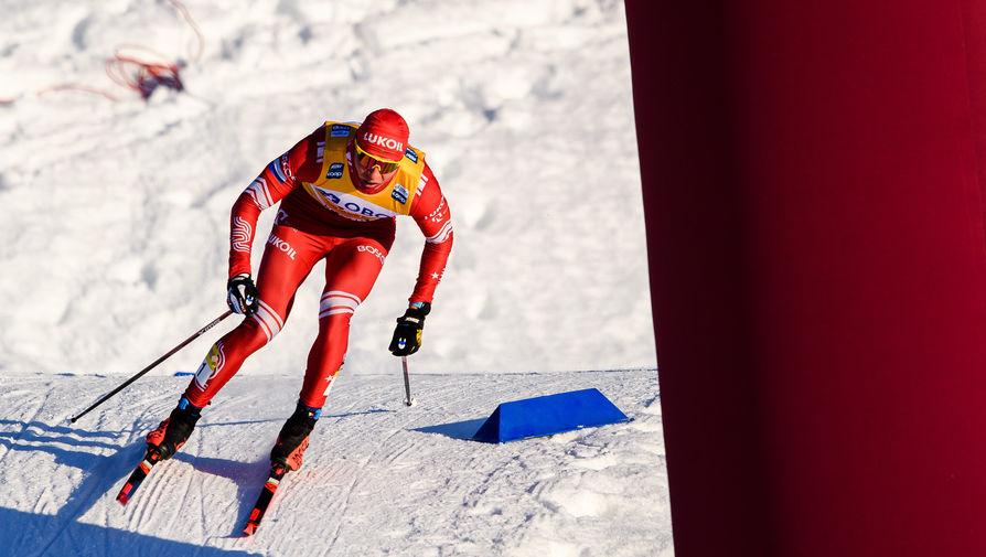 Лыжник Большунов простудился перед чемпионатом мира в Оберстдорфе
