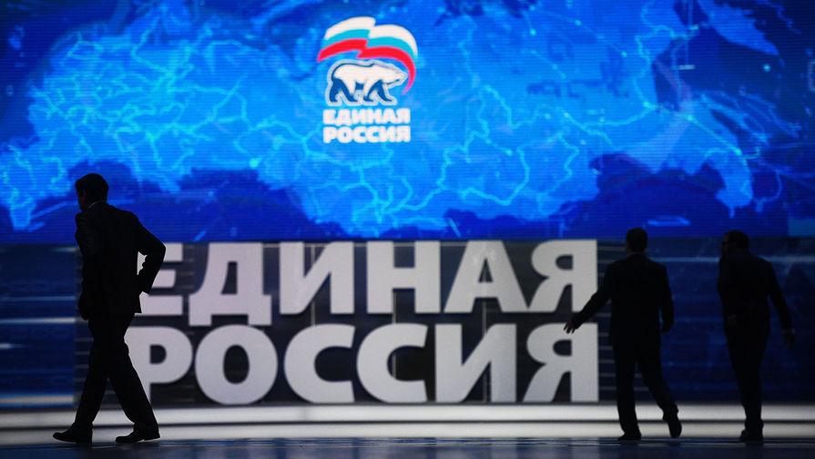 Эксперт оценила решение Путина поддержать идею ЕР по льготным инфраструктурным кредитам для регионов