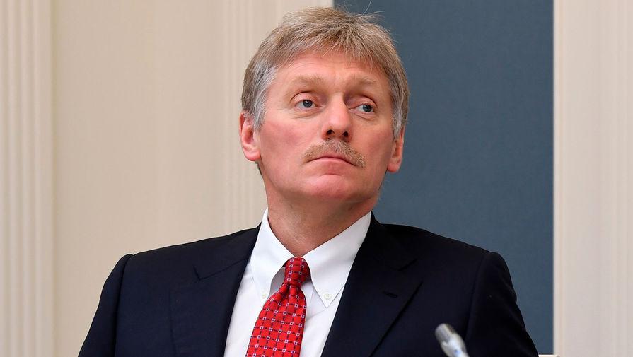В Кремле прокомментировали переговоры по Карабаху в Вашингтоне