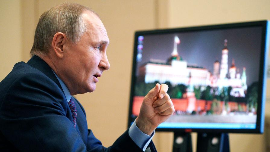 Путин поддержал введение компенсации инвестиционного налогового вычета