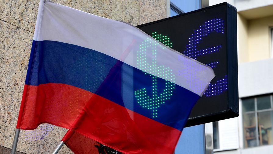 Центробанк повысил курс евро до 93,76 рубля