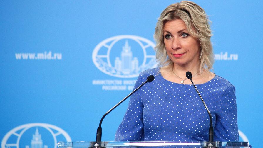 Захарова прокомментировала жалобу в ЕСПЧ против Украины