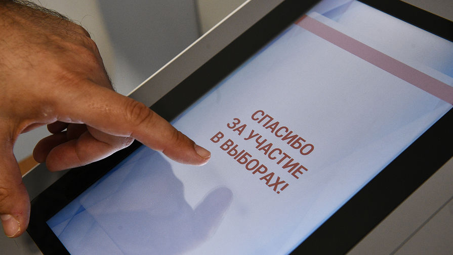 Шадаев: технология онлайн-голосования готова к регулярному применению