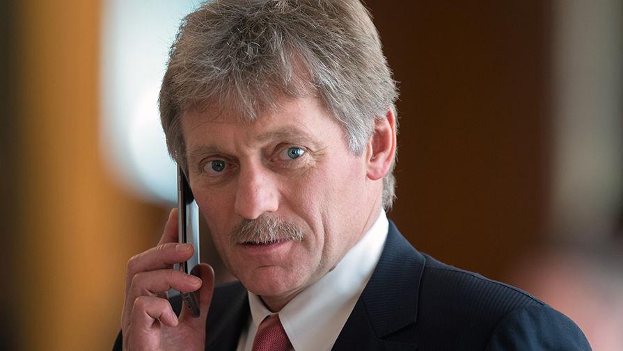 В Кремле рассказали, что Россия не сторонница 'доводить отношения до ручки'