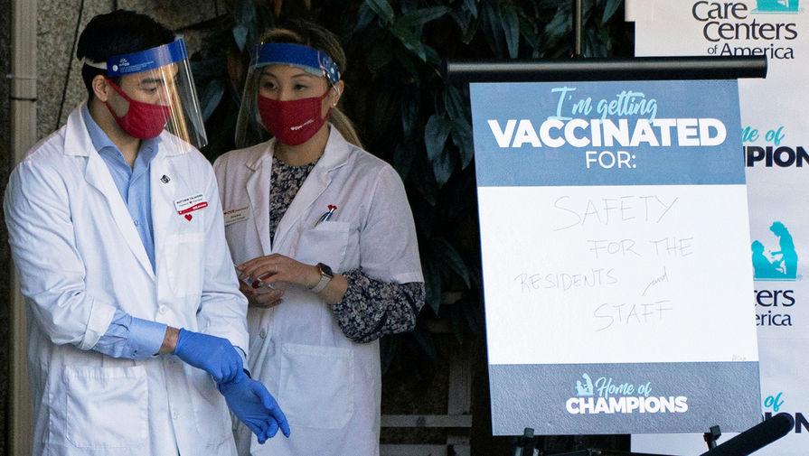 В США призвали вакцинированных от COVID-19 не посещать общественные места