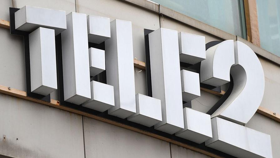 Tele2 запустил первую в России сеть 5G в метро
