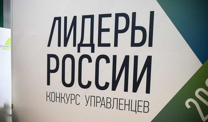 Путин поддержал старт нового сезона конкурса 'Лидеры России'